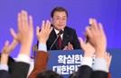 윤석열이 '인사 프로세스' 역행?…'총장 의견 청취' 조항취지·인사관례 살펴보니