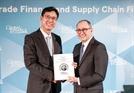 하나은행, 글로벌 파이낸스 '최우수 무역금융 은행상' 수상