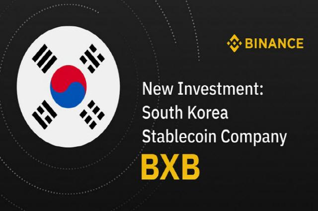 바이낸스가 한국법인을 설립하고 BxB에 투자했다