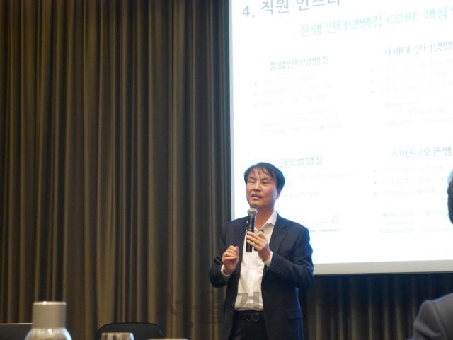 웹케시 '올 B2B 핀테크 매출 410억원으로 확대'