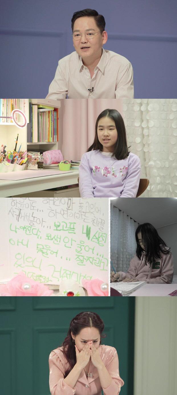 '공부가 머니' 가수 김민우, 3년 전 세상을 떠난 아내..딸의 사춘기 대비 고민