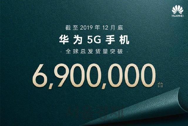 """5G폰 1위 전쟁...삼성 """"670만대 팔아"""" VS 화웨이 """"우린 더 많아"""""""