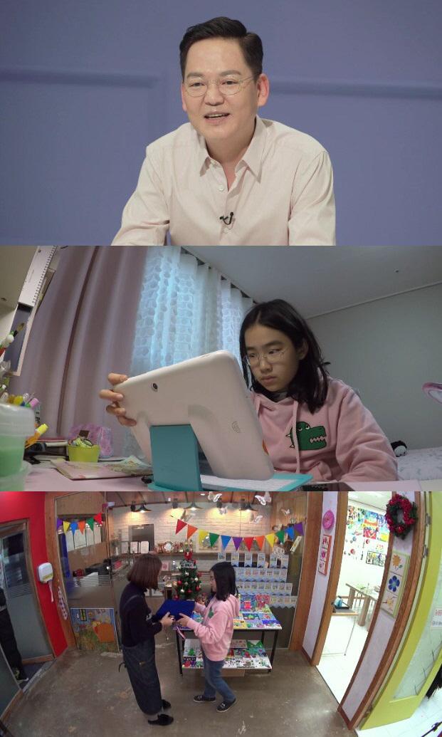 '공부가 머니?' 가수 김민우 가족, 잔소리가 필요 없는 바른생활 딸 고민