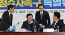 """與, 해리스 美 대사 비판…""""조선 총독인가"""""""