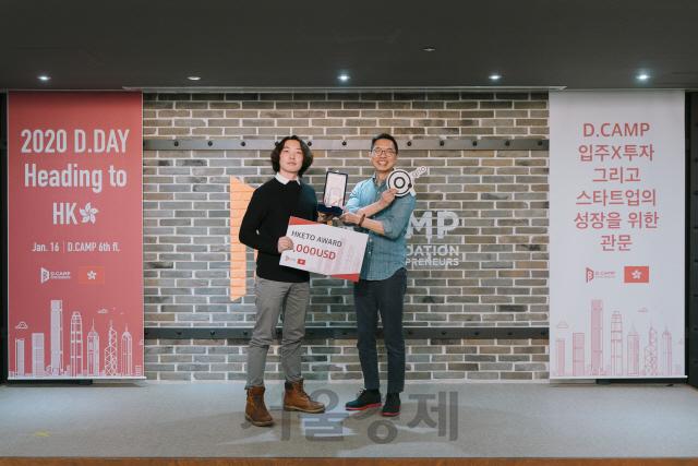 '피규어, 3D 콘텐츠 시장으로 확장' 큐리오스튜디오, 올해 첫 디데이 우승