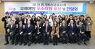 신협, 2년간 보이스피싱 등 대처..서민재산 136억 피해 예방