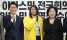 '다문화 국회의원 1호' 이자스민, 정의당 비례대표로 총선 도전장