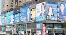 민주당, 15곳 전략공천지 확정…내주 공모 시작