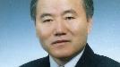 [기고] 한국경제, 저성장 늪 벗어나려면