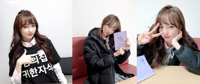 '터치' 신예 공유림, '상큼+싱그러움' 매력 발산 뿜뿜