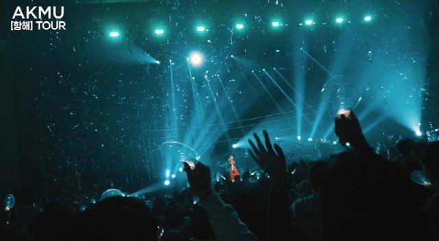 AKMU 전국 투어 콘서트...뜨거운 호평 속 16개 도시 28회 공연 '순항' 中