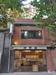 낡은 건물들 사이로 힙한 카페...반세기 시공간 뛰어넘은 '서울의 브루클린'