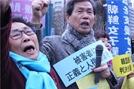 500회 맞은 日NGO 징용해결촉구 시위…미쓰비시 9년만 피해자 면담