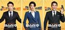 '미스터 주: 사라진 VIP' 이성민X김서형X배정남, 예능·라디오 총출동