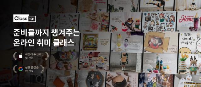 '펭수' 만난 수능교재부터 직장인 교육까지…유튜버 손 잡은 교육업계