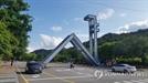 서울대, 성적장학금 사실상 유지…경제적 어려움 고려