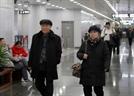북한 외교관들 급히 귀국…대북제재 강화 대응 논의하나