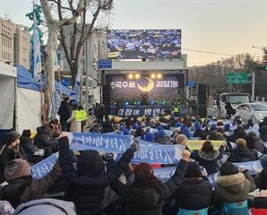 """조국 기소 후 서초동서 '마지막 조국수호 집회'…""""기소할 것 없었다"""""""