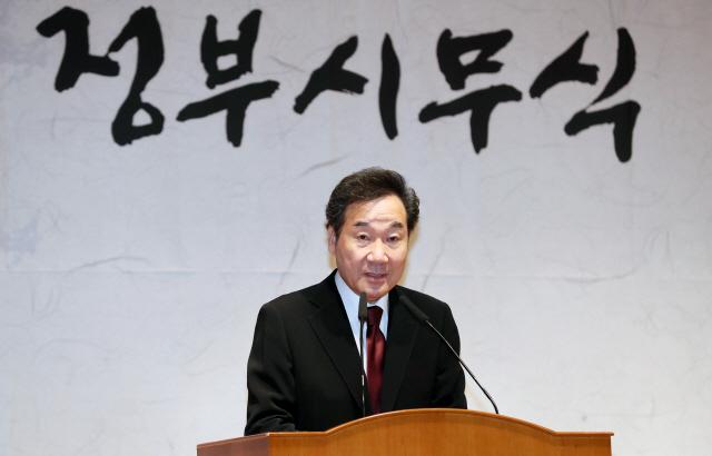 이낙연 '착오 있었다…강남 아파트 팔 것'