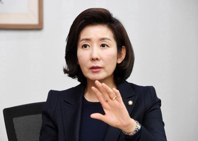 나경원 '좋은 집 살고 싶은 꿈마저 꺾어...부동산정책 反헌법적'
