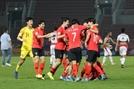 후반 50분 터진 '버저비터'…韓 축구, 9회 연속 올림픽 본선까지 1승