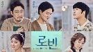 """뮤지컬 '로빈', 프로필 이미지 공개 """"오는 21일 프리뷰 티켓 오픈"""""""