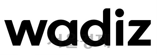 와디즈, 펀딩금 반환정책 조기도입…'크라우드펀딩 지연·결함시 반환 신청가능'