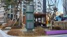 삼성물산, 래미안 루센티아에 실외 미세먼지 저감설비 설치