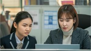 '블랙독' 서현진, 학생들 '멘탈관리사' 등극..악바리 학생 이은샘과 사제케미