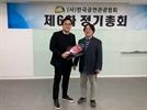 HJ컬쳐 한승원 대표, 사단법인 한국공연관광협회 대상 수상