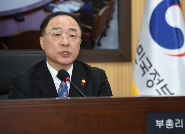 홍남기 '올해 신북방 성과 원년…'FTA 벨트'로 교역 획기적 확대'