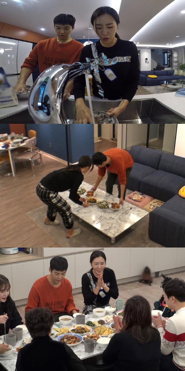 '너는 내 운명' 강남♥이상화, 시댁 식구들 신혼집 초대..첫 집들이 현장 공개