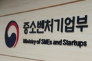 '300인 미만도 주52시간' 정부 협의체 구성