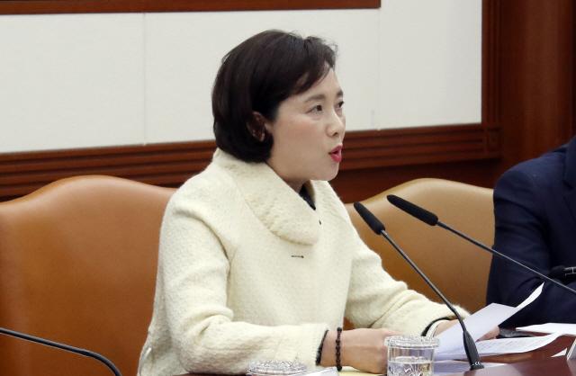 [속보] 유은혜 '현지 인력 2차 파견...네팔과 긴밀 협조할 것'
