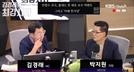"""박지원, '정계복귀' 안철수 향해 """"이제 구 정치인…호남 민심도 아니올시다"""""""