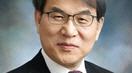 [속보] 대법, 차기 대법관 후보에 노태악 부장판사 제청
