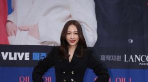 하니, 심쿵 비주얼 (엑스엑스 제작발표회)