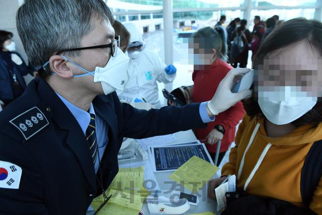 '우한 폐렴' 국내 첫 발생…확진자는 中 여성