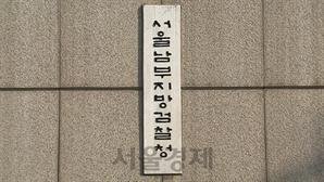 보고서 공개 전 주식 매입 '7억' 이득... 애널리스트 구속기소