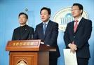 새보수당 최후통첩에...통합협의체 수용한 한국당