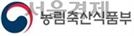 """농식품부 """"딸기·포도 수출 집중 육성...올해 농식품 수출 75억弗 목표"""""""