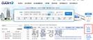 """공시정보 확대 '오픈 다트' 시범운영…""""핀테크 기여"""""""