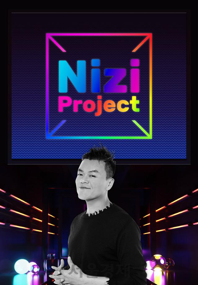 JYP 글로벌 오디션 프로젝트 '니지 프로젝트', 일본 지상파 니혼테레비 방영