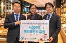SPC그룹 허영인 회장, 결식우려아동 대상 해피포인트 지원
