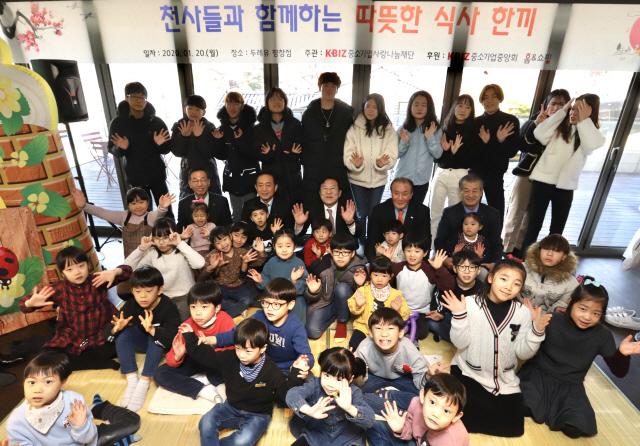 [사진]'천사아이들' 모인 은평천사원 찾은 중기중앙회