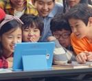 2020 신학기 준비물, 학습 습관 잡는 초등인강 어떠세요 '무료 체험'