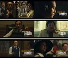 '남산의 부장들' 주요 인물들의 명대사 담긴 캐릭터 예고편 공개