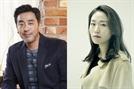 [공식] 류승룡, '미쓰백' 이지원 감독 손잡는다...가족 누아르 영화 '비광'