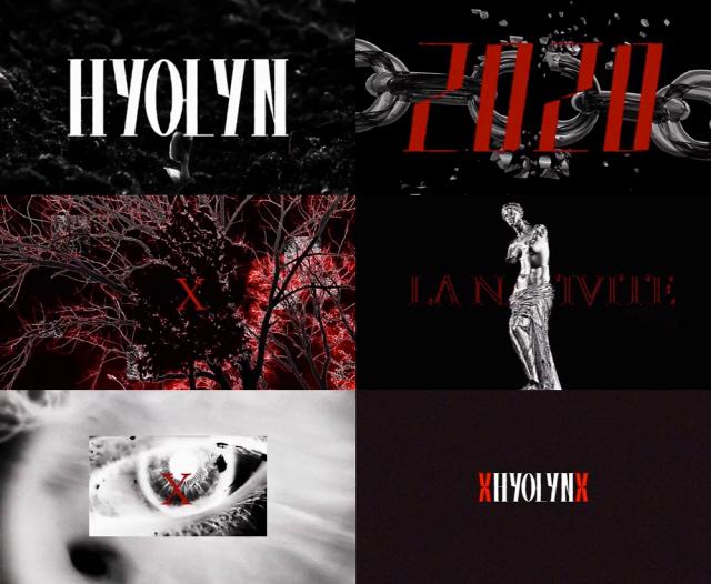[공식] 효린, 31일 신곡 발매 확정..강렬 아트 필름+콘셉트 티저 공개