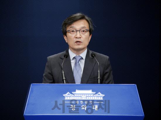 김의겸 전 청와대 대변인, 총선 예비후보 적격여부 결론 못내…'추가 검증 필요'